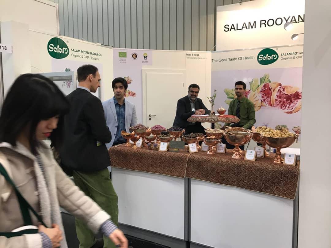 biofach 11 - Salam Rouyan Rastak CO. Presence  in Biofach 2017– Nuremberg