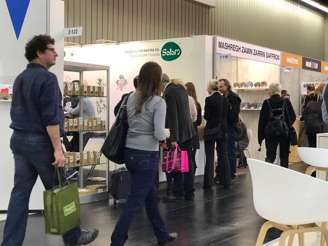 biofach 12 - Salam Rouyan Rastak CO. Presence  in Biofach 2017– Nuremberg
