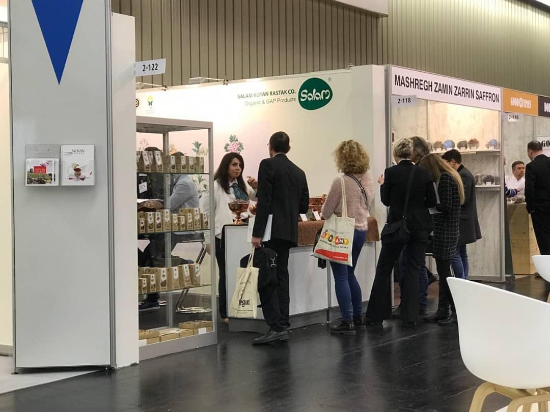 biofach 13 - Salam Rouyan Rastak CO. Presence  in Biofach 2017– Nuremberg