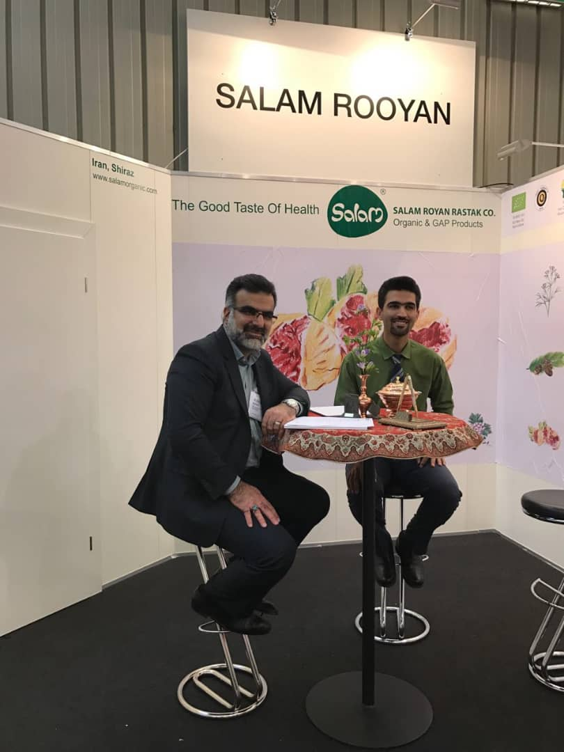 biofach 6 - Salam Rouyan Rastak CO. Presence  in Biofach 2017– Nuremberg