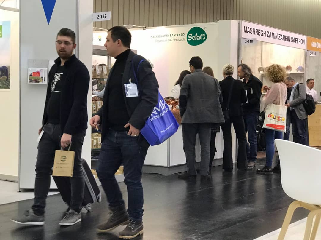 biofach 7 - Salam Rouyan Rastak CO. Presence  in Biofach 2017– Nuremberg