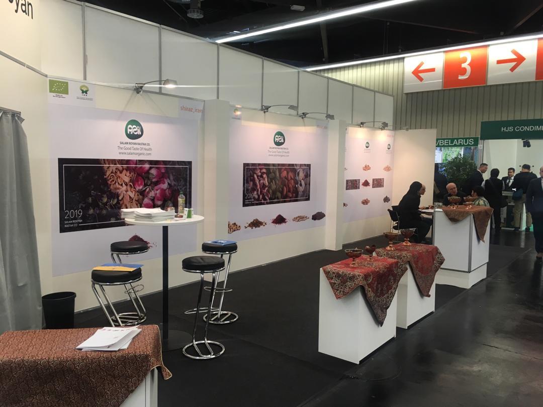 8 1 - Salam Rouyan Rastak CO. presence in Biofach 2019 - Nuremberg