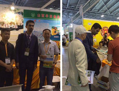 حضور شرکت سلام رویان رستاک در نمایشگاه بیوفاخ ۲۰۱۶ – چین