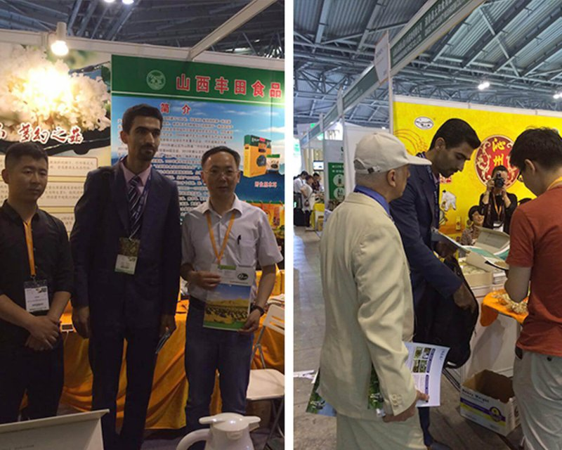 حضور شرکت سلام رویان رستاک در نمایشگاه بیوفاخ 2016 – چین