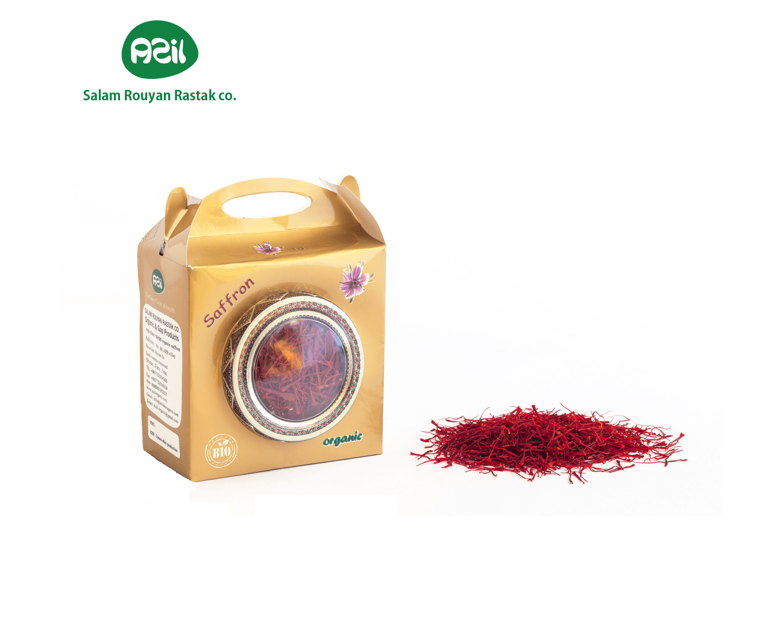 saffronn 2 1 - Saffron Packaging ( Bag Like - Code 2 )