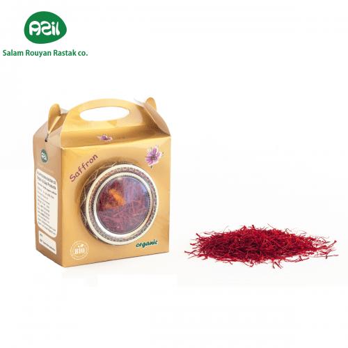 saffronn 2 500x500 - Saffron Packaging ( Code 2 )