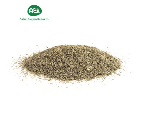 Azil Organic Savory