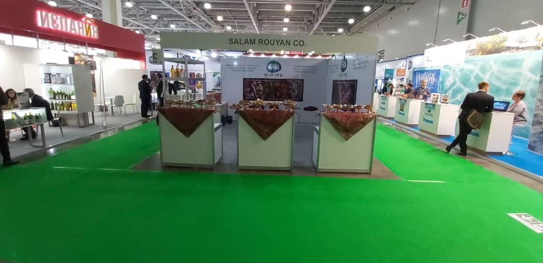 3 2 - Salam Rouyan Rastak CO. Presence in Word Food 2019 - Moscow