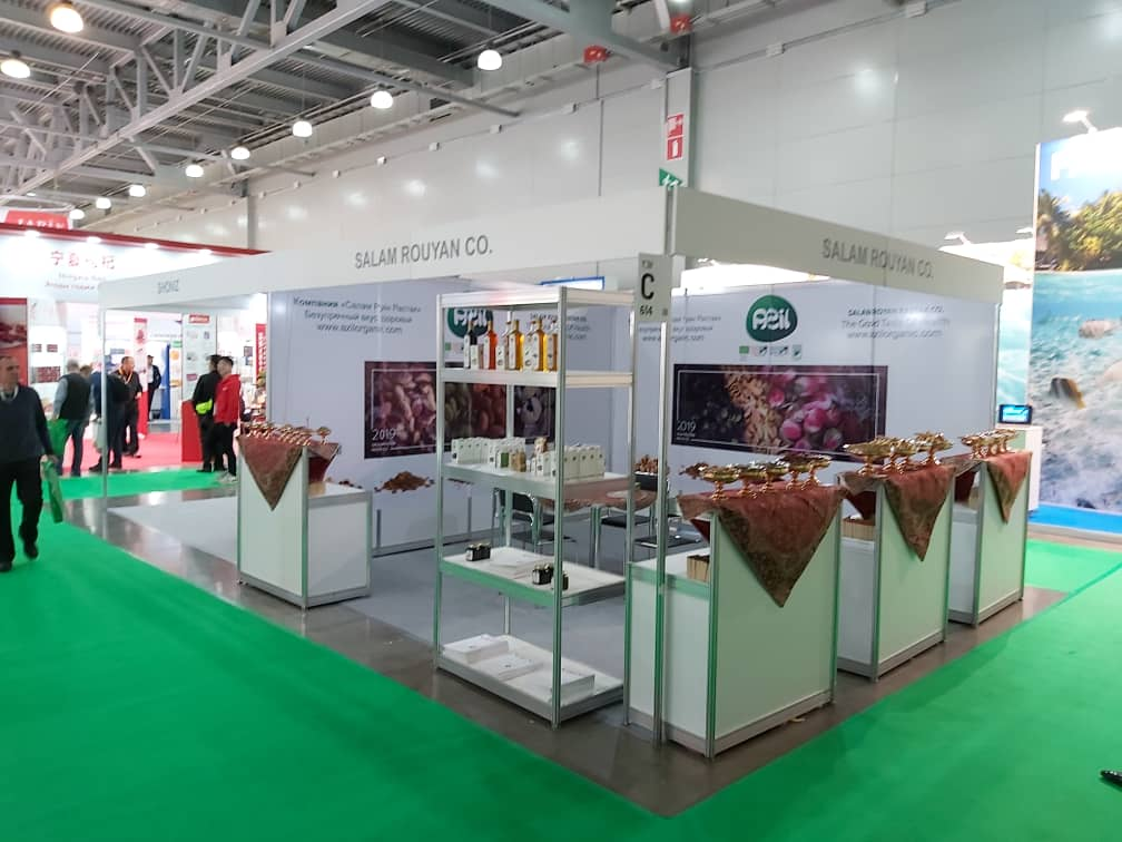 4 1 - Salam Rouyan Rastak CO. Presence in Word Food 2019 - Moscow