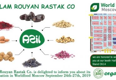 Salam Rouyan Rastak CO. Presence in Word Food 2019 – Moscow