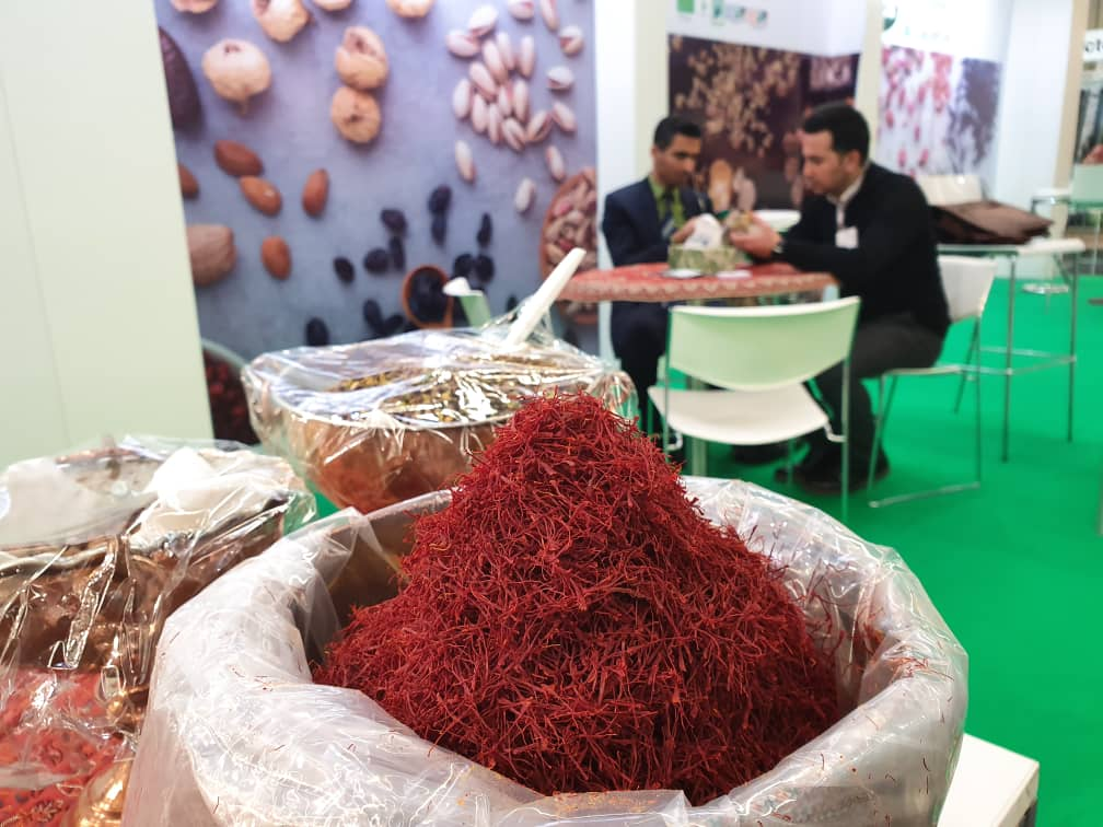 80 - Salam Rouyan Rastak CO. presence in Biofach 2020 -Germany