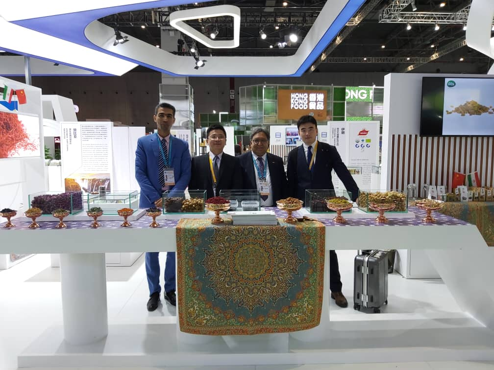 index 1 - Salam Rouyan Rastak CO.  presence in International Import Expo 2019 - China