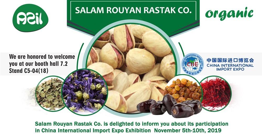 nemayeshgah china - Salam Rouyan Rastak CO.  presence in International Import Expo 2019 - China