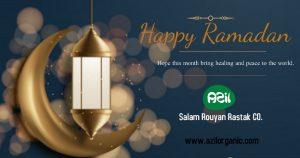 Ramadan 1 300x158 - Happy Ramadan 2021