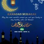 Ramadan mubarak 150x150 - Happy Ramadan 2021