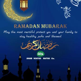 Ramadan mubarak 340x340 - Happy Ramadan 2021