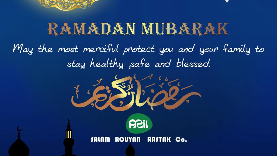 Ramadan mubarak 960x540 - Happy Ramadan 2021