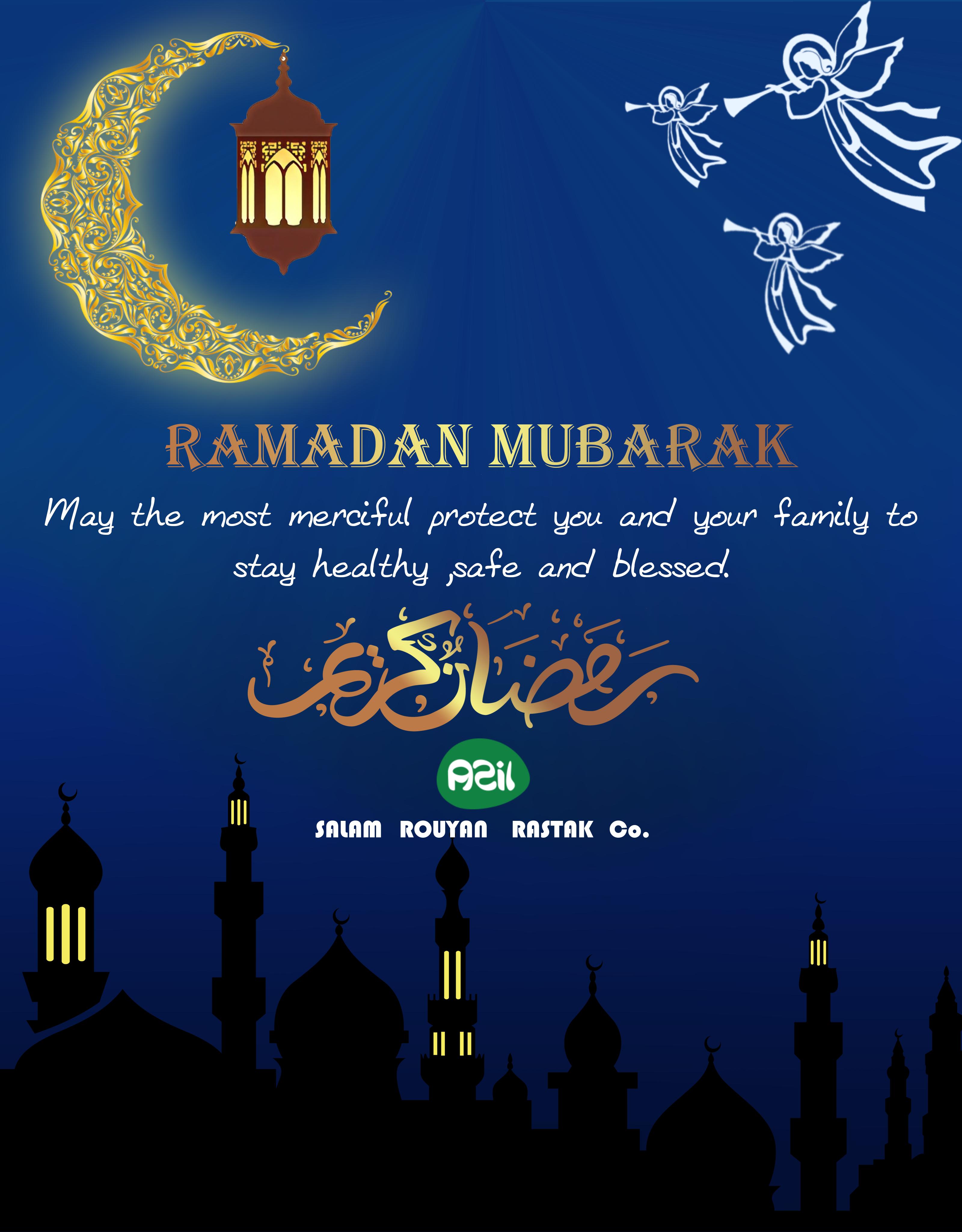 Ramadan mubarak - Happy Ramadan 2021