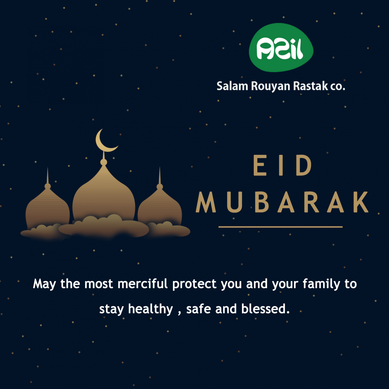 eid fetr 1280x1280 - Eid al-Fitr Mubarak.