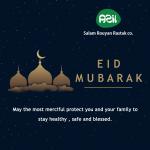 eid fetr 150x150 - Eid al-Fitr Mubarak.