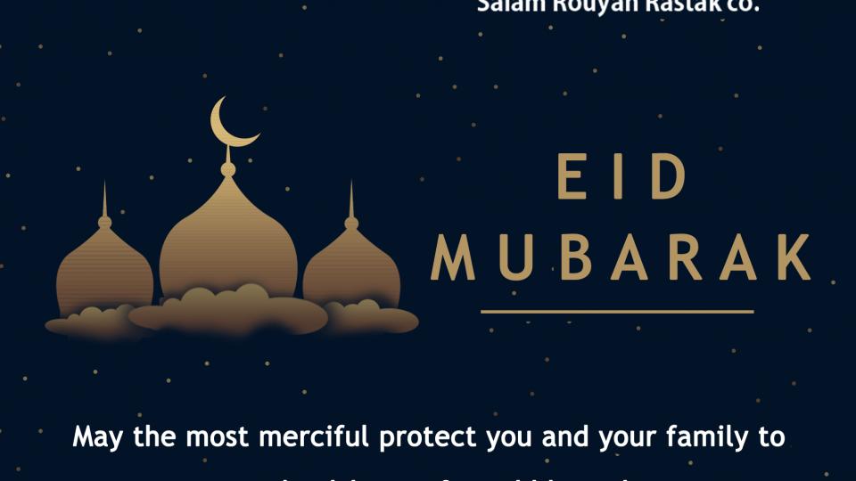 eid fetr 960x540 - Eid al-Fitr Mubarak.