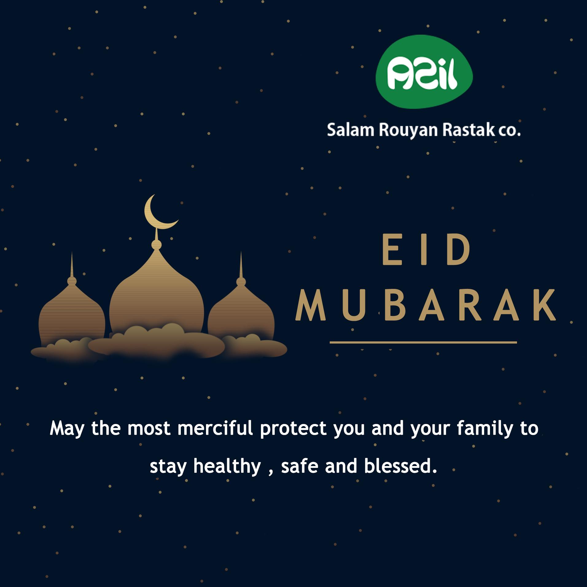 eid fetr - Eid al-Fitr Mubarak.
