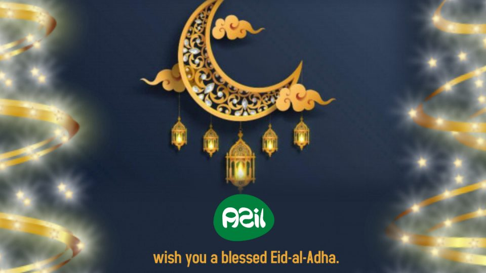 Poster of Eid al Adha  960x540 - Eid-al-adha Mubarak.