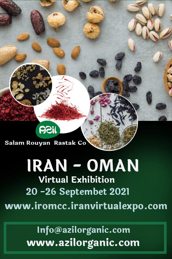 posterr - Iran- Oman Virtual Exhibition